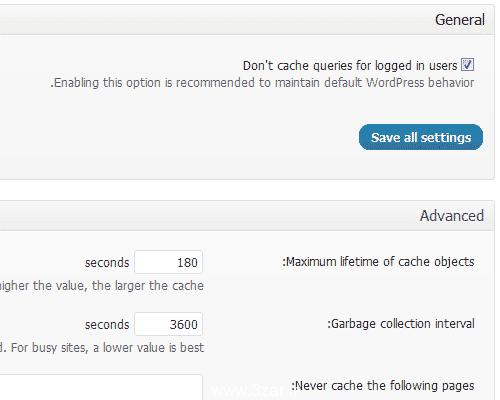 افزایش سرعت سایت وردپرسی با افزونه W3 Total Cache + آموزش