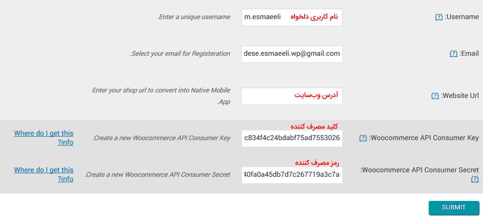ایجاد اپلیکیشن موبایل برای فروشگاه ووکامرس با افزونه TM Store