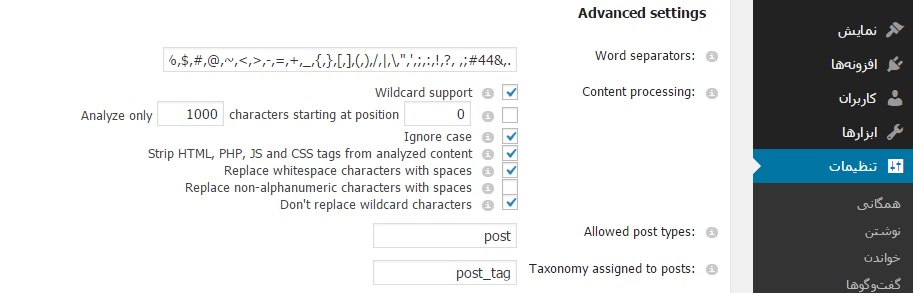 advance setting tagger