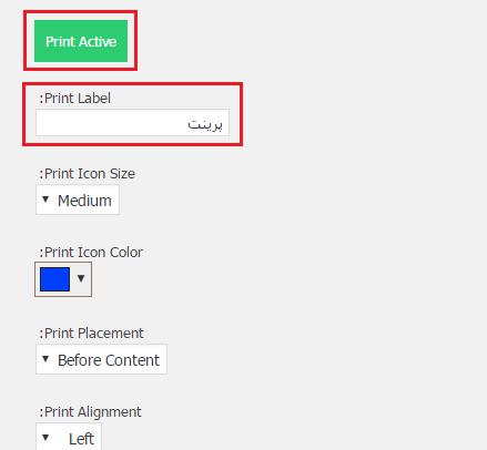 افزودن دکمه پرینت مطلب و برگه ها در وردپرس با Print Post and Page