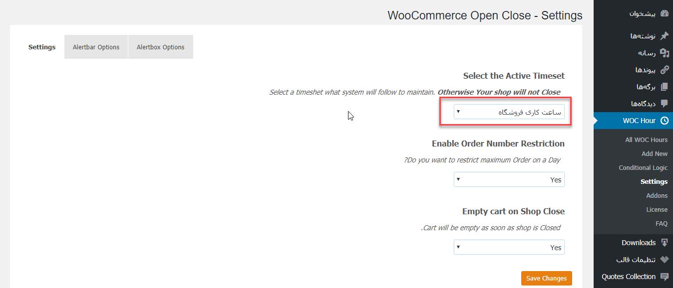 بستن فروشگاه ووکامرس در ساعات غیر کاری با افزونه Woocommerce Open Close