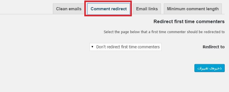 مدیریت راحت نظرات در وردپرس با افزونه Yoast Comment Hacks
