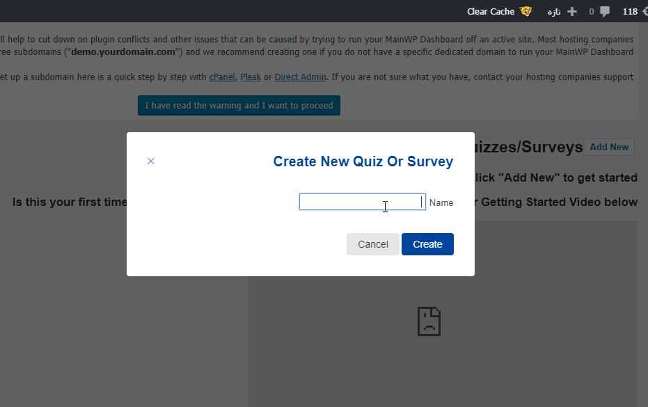 ایجاد آزمون آنلاین در وردپرس با افزونه Quiz And Survey Master