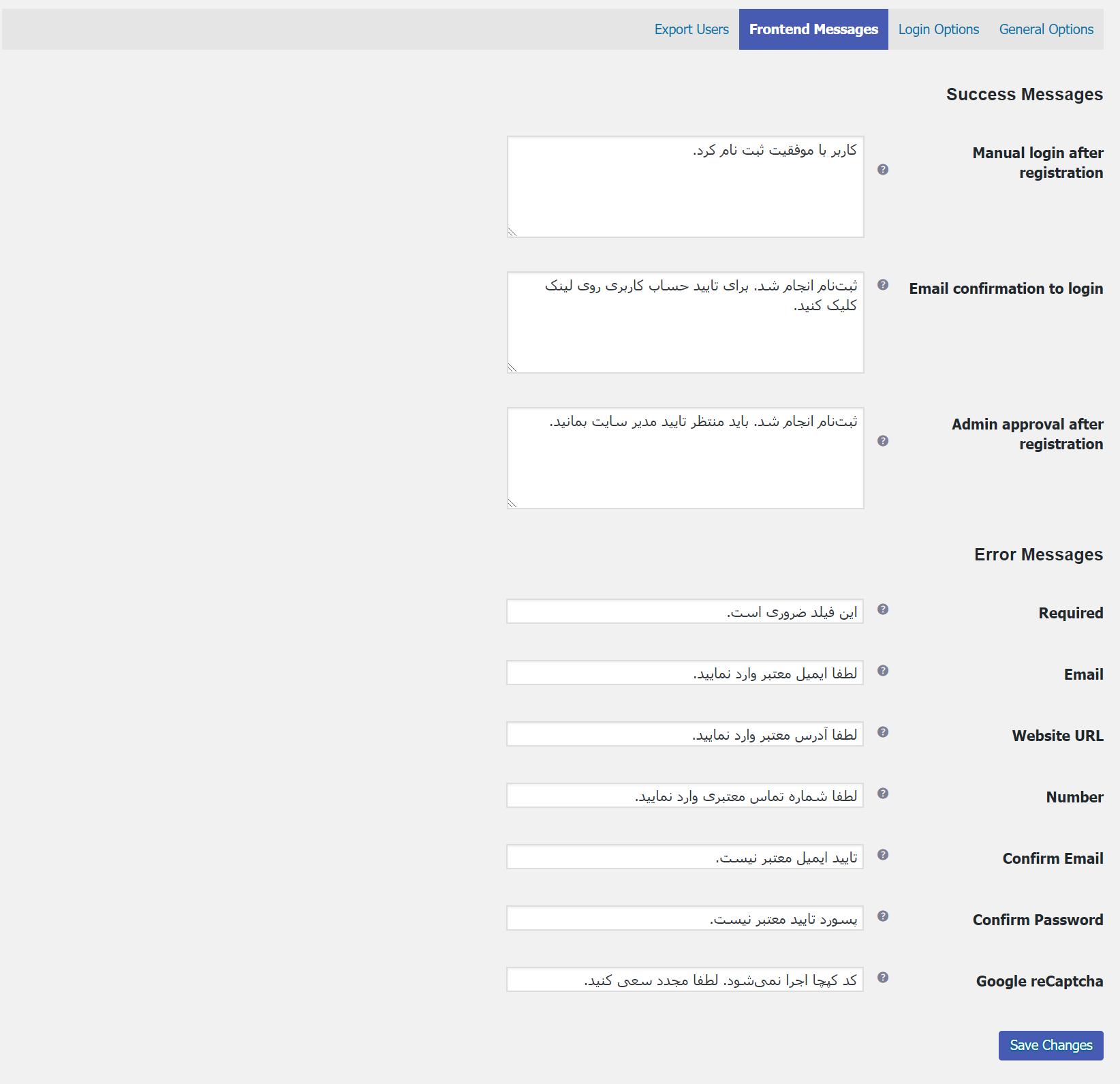 ثبت نام در وردپرس با فرم ساز User Registration