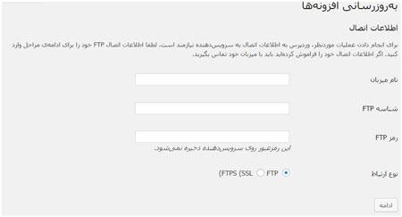 کد های کاربردی مخصوص فایل wp config.php وردپرس