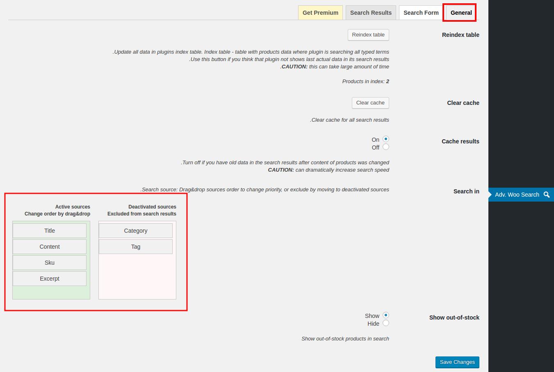 افزونه جستجوی زنده محصولات در ووکامرس Advanced Woo Search