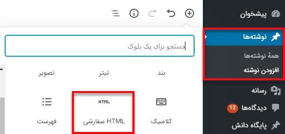 نمایش نقشه Bing در وردپرس