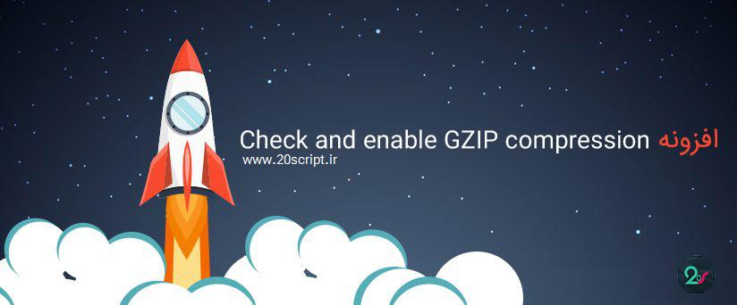 فشرده سازی و افزایش سرعت وردپرس با افزونه Check and Enable GZIP compression
