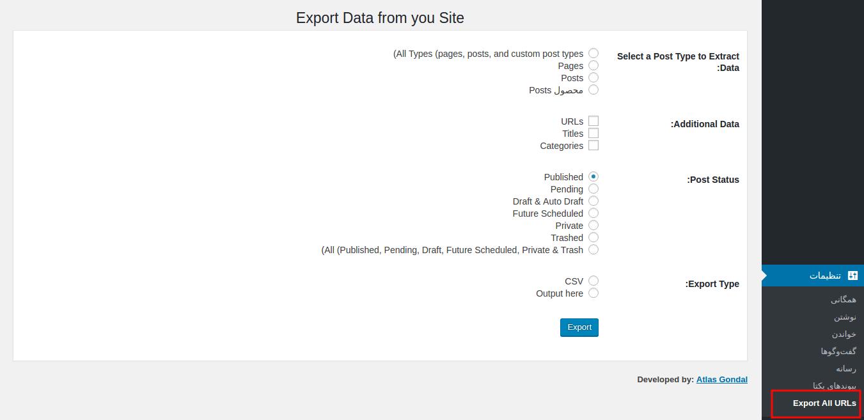 خروجی گرفتن از آدرسهای وردپرس با افزونه Export All URLs