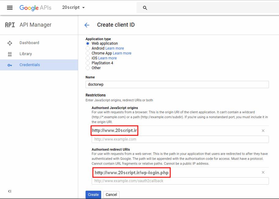 ورود و عضویت با حساب کاربری گوگل در وردپرس