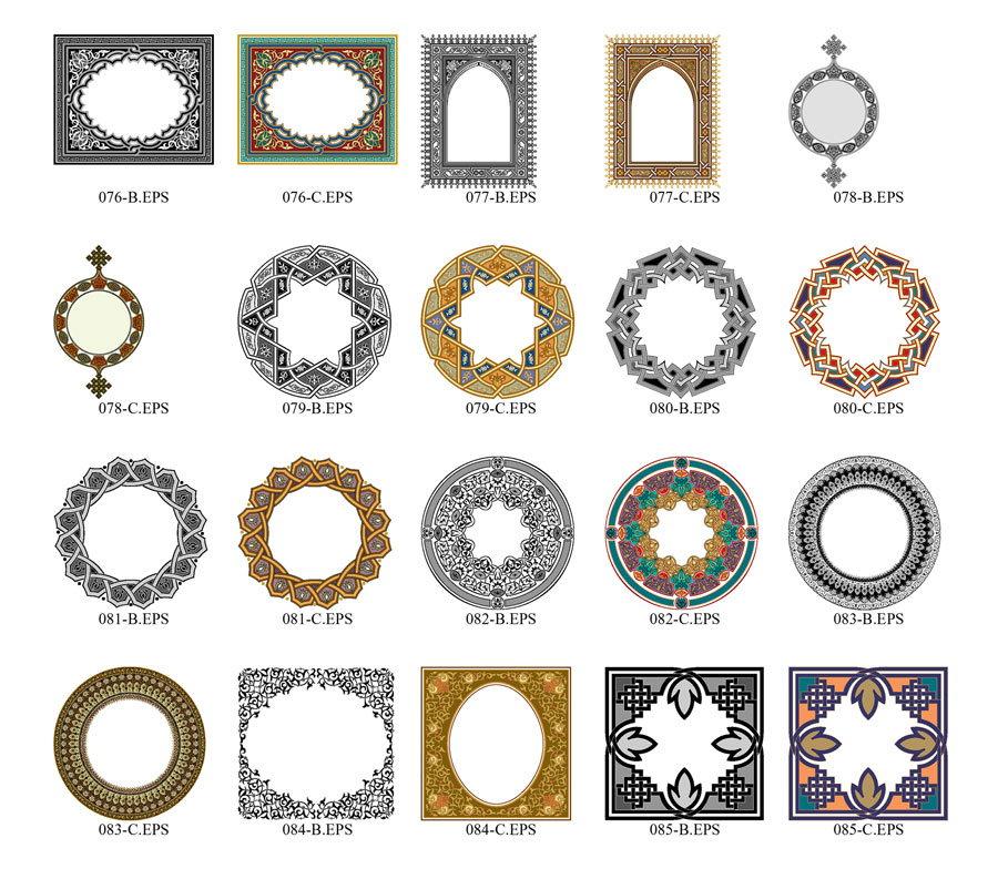 دانلود رایگان مجموعه تصاویر اسلیمی به صورت وکتور