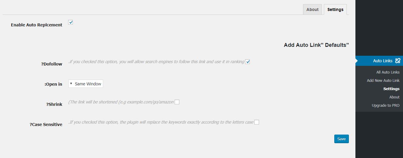 تبدیل کلمات کلیدی به لینک در وردپرس با افزونه Keywords to Links Converter