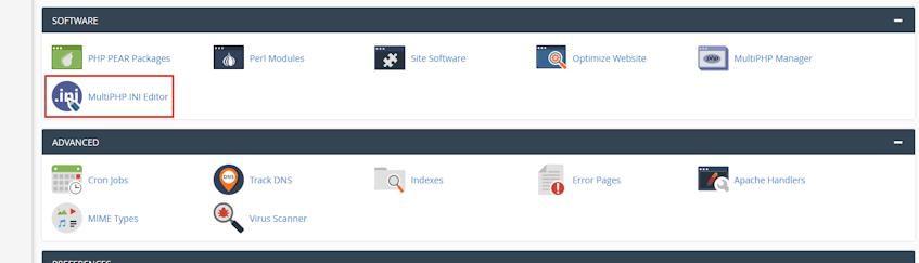 افزایش منابع هاست با ویرایش فایل php.ini در کنترل پنل CPanel