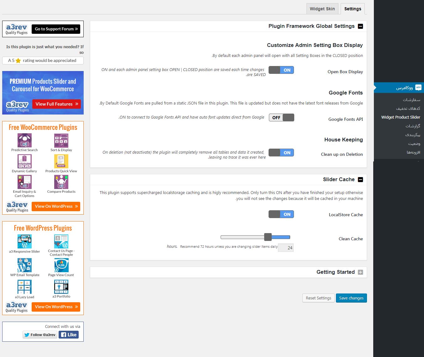 ساخت ابزارک اسلایدر محصولات ووکامرس با افزونه Product Widget Slider for WooCommerce