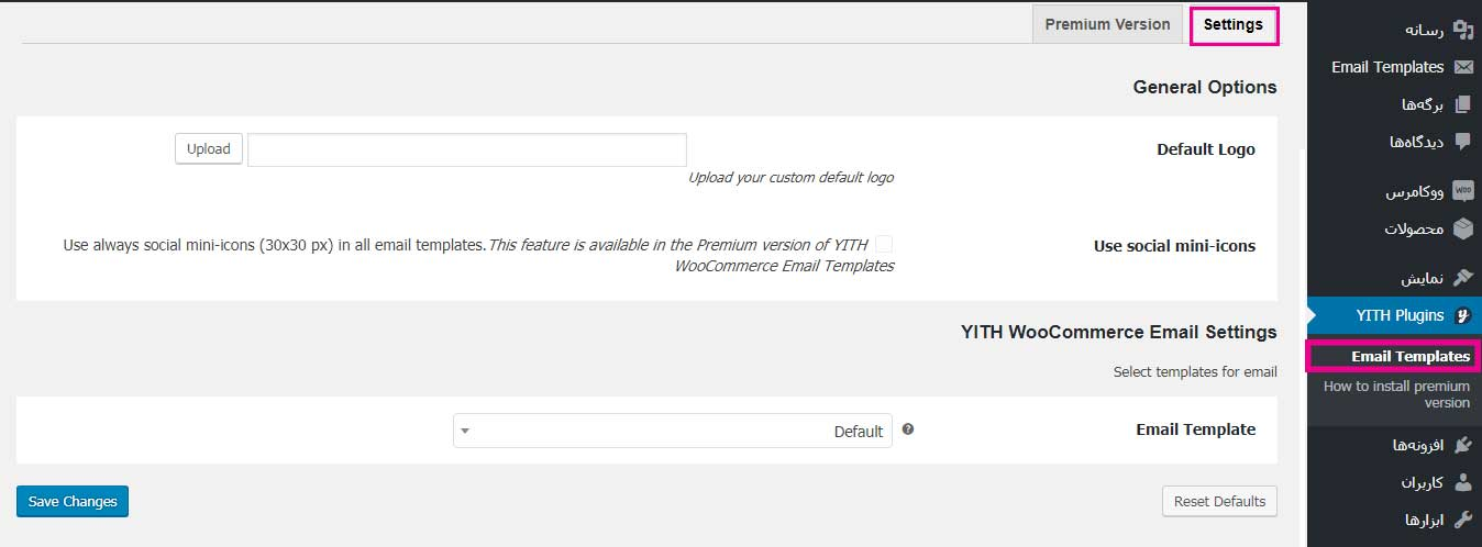 how to change woocommerce email template
