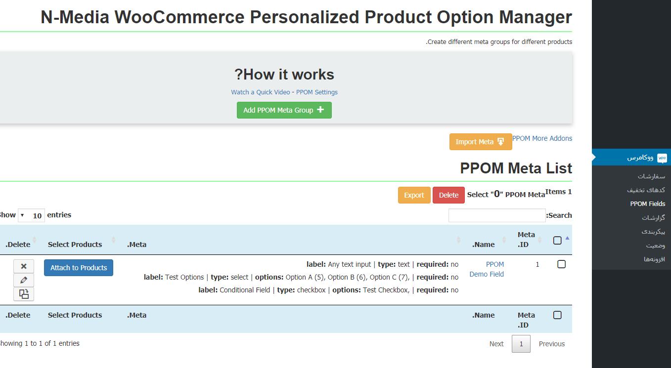 افزودن امکانات به محصولات ووکامرس با افزونه WooCommerce PPOM