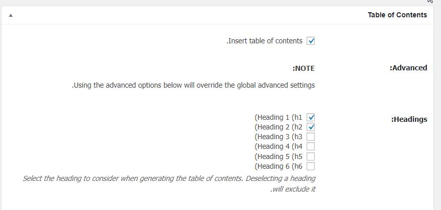 آموزش فهرست بندی محتوا در پستهای وردپرس Easy Table of Contents