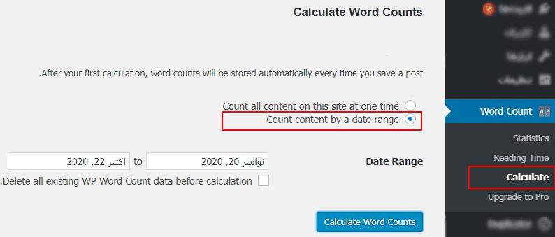 نمایش تعداد کلمات محتوا در وردپرس