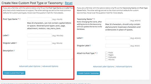 ساخت پست تایپ سفارشی وردپرس با افزونه Custom Post Type UI