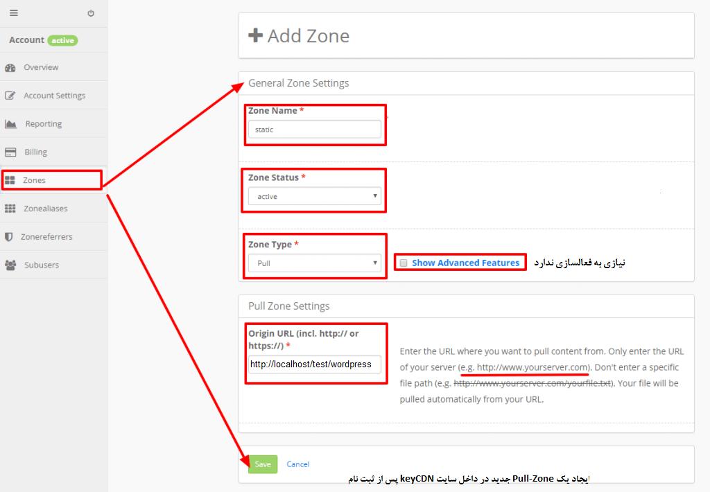 بهینه سازی Cookie Free Domains در وردپرس