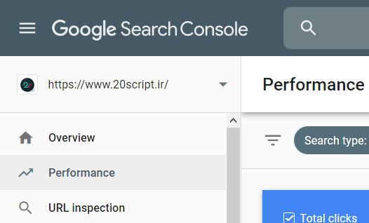 پیدا کردن کلمات کلیدی مناسب با استفاده از Google Search Console