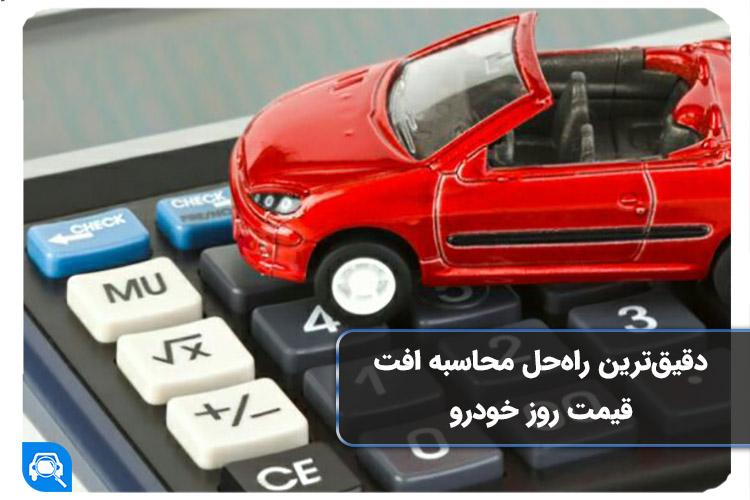قیمت ماشین خارجی و دلایل افت آن