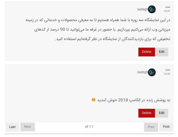 آموزش وبلاگ نویسی زنده در وردپرس