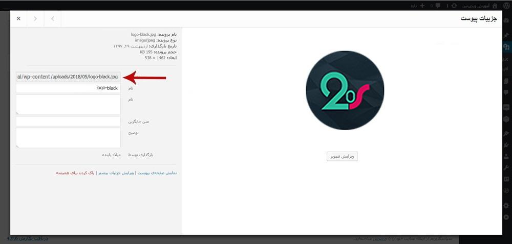 افزودن دکمههای اشتراک گذاری به خوراک RSS وردپرس