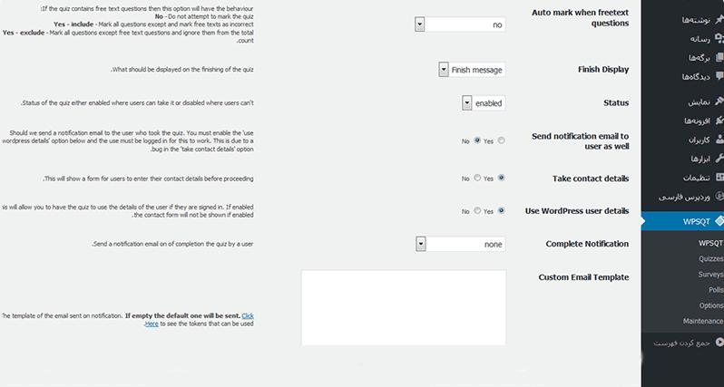 آموزش ساخت پرسش و پاسخ در وردپرس با افزونه WP Survey