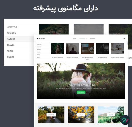 دانلود پوسته وبلاگ و مجله خبری Akusara برای وردپرس
