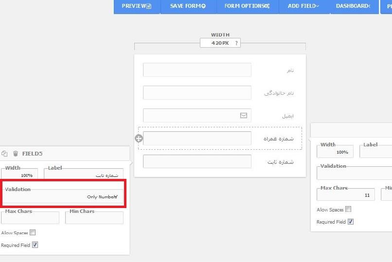 ساخت فرم های گوناگون با افزونه Form Craft Basic برای وردپرس