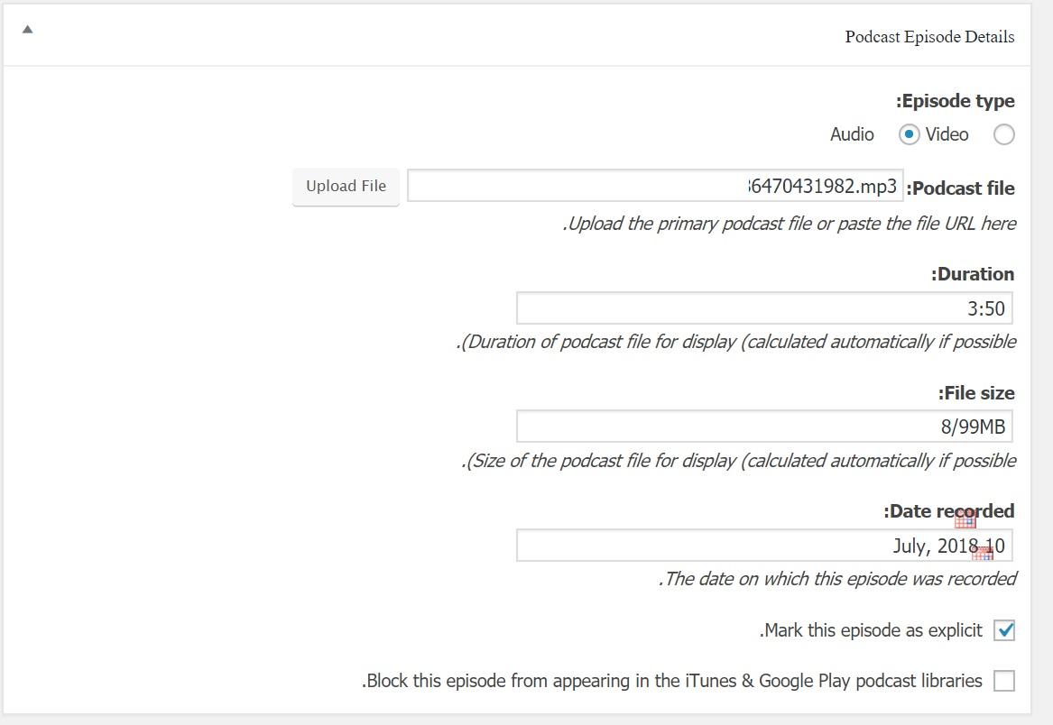 ایجاد پادکست در وردپرس به کمک افزونه Seriously Simple Podcasting