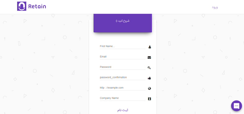 چت و پشتیبانی آنلاین در وردپرس با افزونه Retain Live Chat