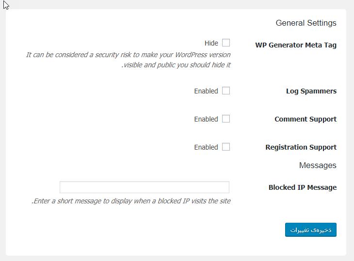 مسدود کردن هرزنامه در وردپرس با افزونه WordPress Zero Spam