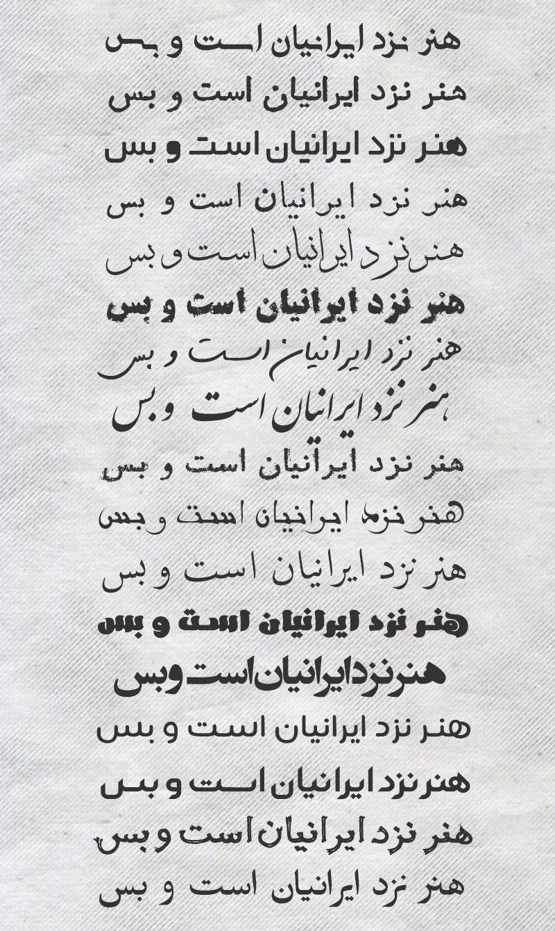 دانلود مجموعه فونت فارسی مخصوص تکست گرافی