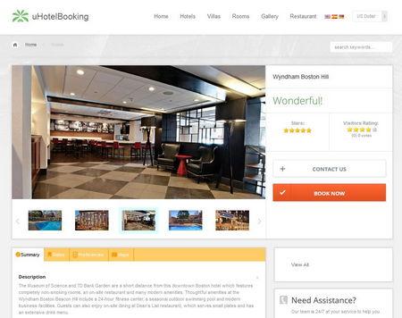 اسکریپت PHP مدیریت و رزرو آنلاین هتل uHotelBooking