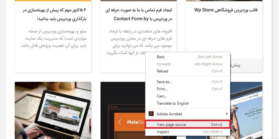 5 روش شناسایی سایتهای وردپرسی