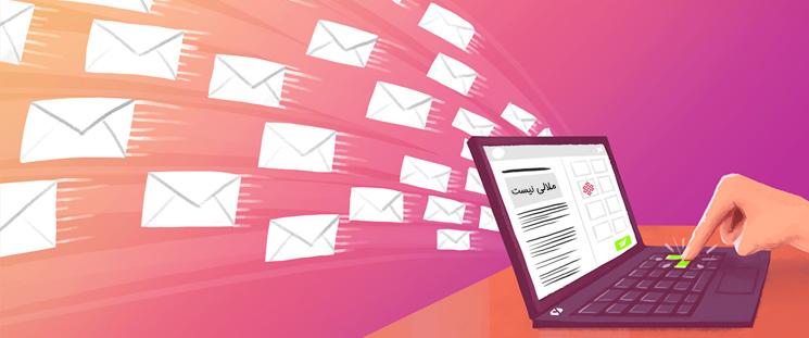 100 ایده جذاب برای ایمیل مارکتینگ موثر